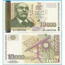 Болгария 10000 левов 1997 год. Петр Берон.