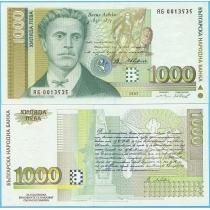 Болгария 1000 левов 1997 год. Василь Левски.