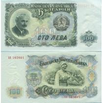 Болгария 100 левов 1951 год.