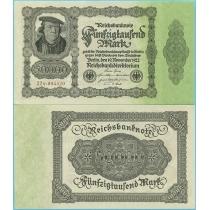 Германия 50000 марок 1922 год. Монохром.