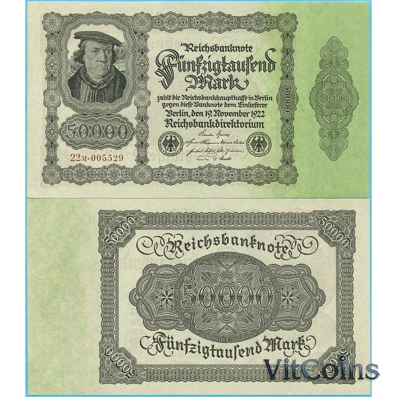Банкнота Германии 50000 марок 1922 год.