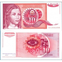 Югославия 10 динар 1990 г.