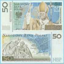 Польша 50 злотых 2006 год. Иоанн Павел II