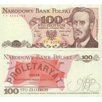 Польша 100 злотых 1988 г.