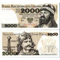 Польша 2000 злотых 1979 г.