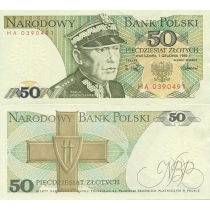 Польша 50 злотых 1988 год.