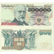 Польша 500.000 злотых 1993 г.