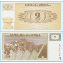Словения 2 толара 1990 год.