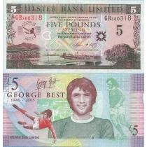 Северная Ирландия 5 фунтов 2006 год. Джордж Бест
