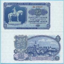 Чехословакия 25 крон 1953 год.