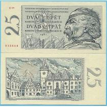 Чехословакия 25 крон 1961 год.