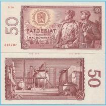Чехословакия 50 крон 1964 год.