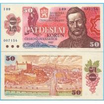 Чехословакия 50 крон 1987 год.
