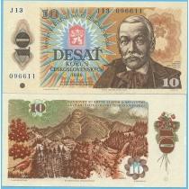 Чехословакия 10 крон 1986 год.