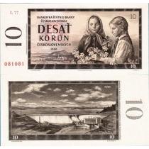 Чехословакия 10 крон 1960 г.