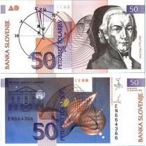 Словения 50 толаров 1992 г.