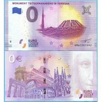 Сувенирная банкнота 0 евро 2019 год. Ереван.