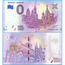 Сувенирная банкнота 0 евро 2019 год. Москва, Кремль.