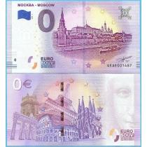 Сувенирная банкнота 0 евро 2019 год. Москва-река.