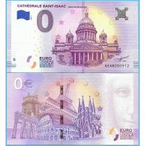 Сувенирная банкнота 0 евро 2018 год. Исаакиевский собор.