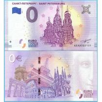 Сувенирная банкнота 0 евро 2019 год. Санкт-Петербург
