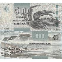 Фарерские острова 500 крон 2012 год.