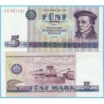 ГДР 5 марок 1975 (1987) год.