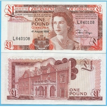 Гибралтар 1 фунт 1988 год.