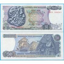 Греция 50 драхм 1978 год.