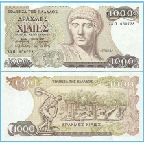 Греция 1000 драхм 1987 год.