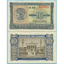 Греция 10 драхм 1940 год.