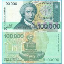 Хорватия 100000 динар 1993 год.