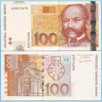 Хорватия 100 кун 2002 год.