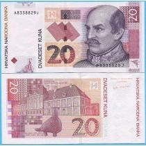 Хорватия 20 кун 2001 год.