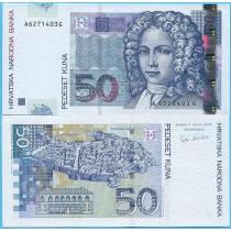 Хорватия 50 кун 2002 год.