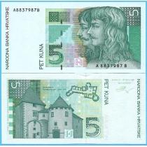 Хорватия 5 кун 1993 год.