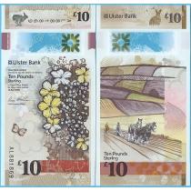 Северная Ирландия (Ulster Bank) 10 фунтов 2018 год.