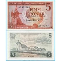 Исландия 5 крон 1957 год.