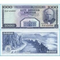 Исландия 1000 крон 1961 год.