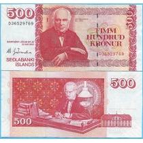 Исландия 500 крон 2001 (2004) год.