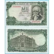 Испания 1000 песет 1971 год. 100 лет банку Испании.
