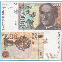 Испания 5000 песет 1992 год.
