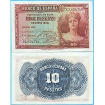 Испания 10 песет 1935 год.