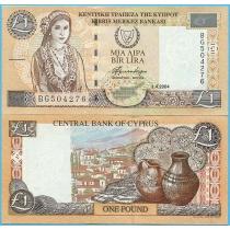 Кипр 1 фунт 2004 год.