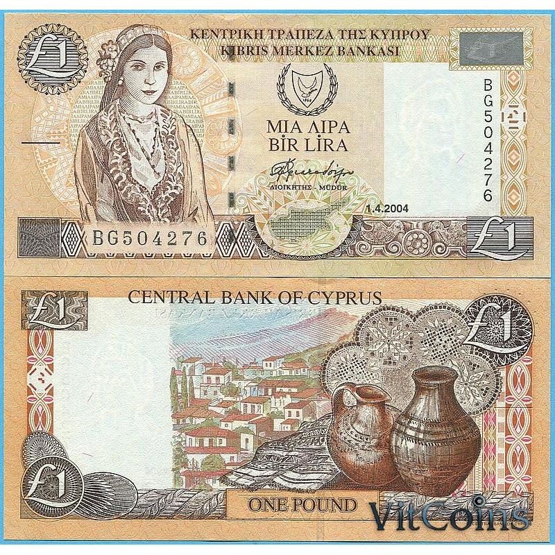Банкнота Кипр 1 фунт 2004 год.