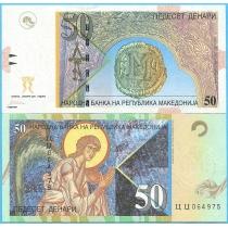 Македония 50 денар 2001 год.