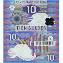 Нидерланды 10 гульденов 1997 год.