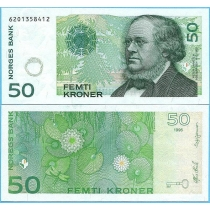 Норвегия 50 крон 1996 год.
