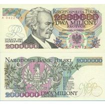 Польша 2 000 000 злотых 1992 г. Серия А с ошибкой
