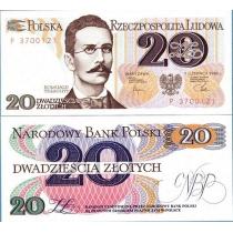 Польша 20 злотых 1982 г. Одна литера
